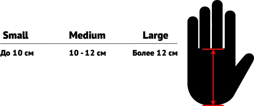 Размеры накладок.jpg